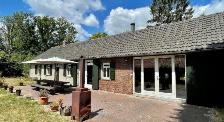 Boshuub - NL-1725
